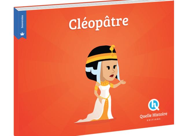 cle_livre_3D
